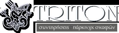 TRITON Λογότυπο